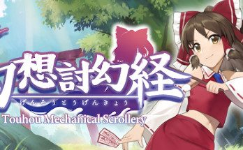 Touhou Mechanical Scrollery PC Game Free Download