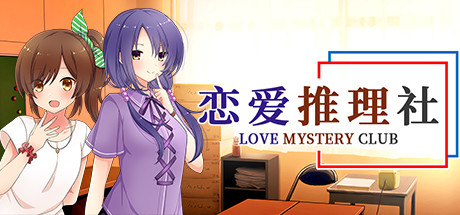 Love Mystery Club PC Game Free Download