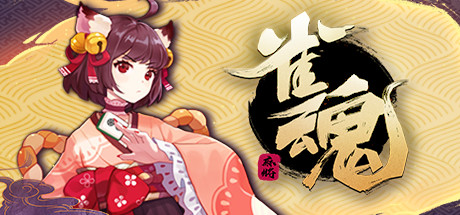 MahjongSoul PC Game Free Download