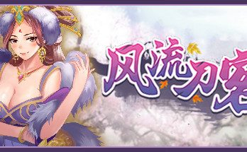 Romantic player PC Game Free Download