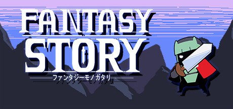 Fantasy Story PC Game Free Download