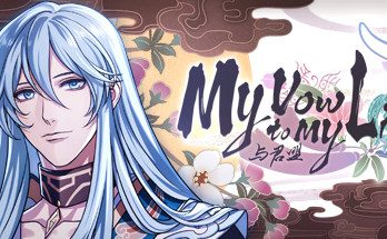 My Vow to My Liege Download Free PC Game