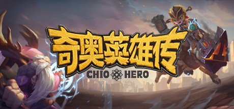 Chio Hero PC Game Free Download
