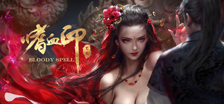 Bloody Spell Free Download (v06.15.2020)