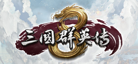 Heroes of the Three Kingdoms 8 PC Game Free Download
