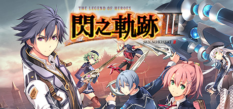 The Legend of Heroes Sen no Kiseki III PC Game Free Download