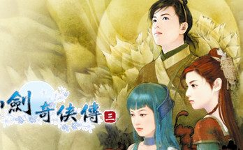 Legend of Sword and Fairy III PC Game Free Download