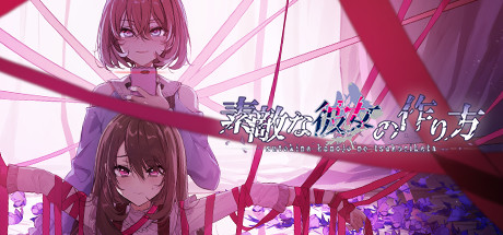 Sutekina kanojo no tsukurikata PC Game Free Download