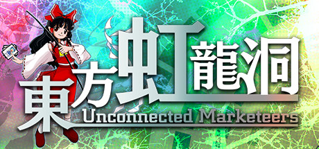 Touhou Kouryudou Unconnected Marketeers PC Game Free Download