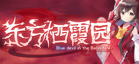 Blue devil in the Belvedere PC Game Free Download