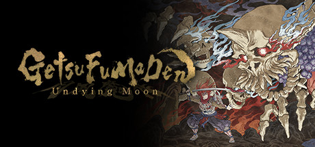 GetsuFumaDen Undying Moon PC Game Free Download