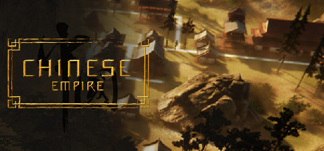 Chinese Empire PC Game Free Download