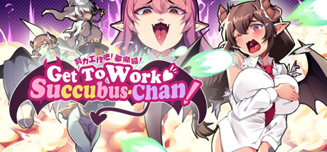 Get To Work Succubus-Chan PC Game Free Download