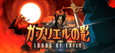 Lords of Exile PC Game Free Download