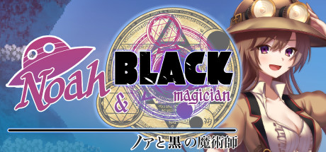 Noah And Blackmagician PC Game Free Download