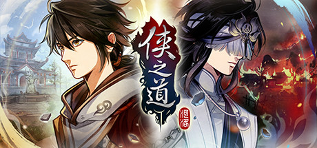 Path Of Wuxia PC Game Free Download