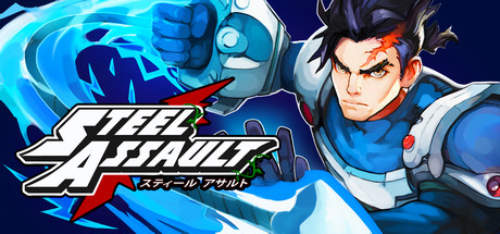 Steel Assault PC Game Free Download