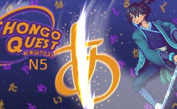 Nihongo Quest N5 PC Game Free Download
