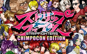 Strip Fighter 5 PC Game Free Download
