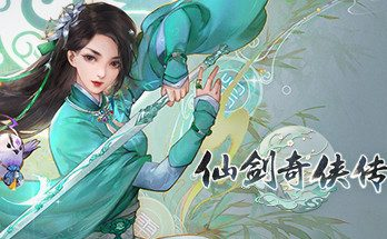 Sword and Fairy 7 PC Game Free Download